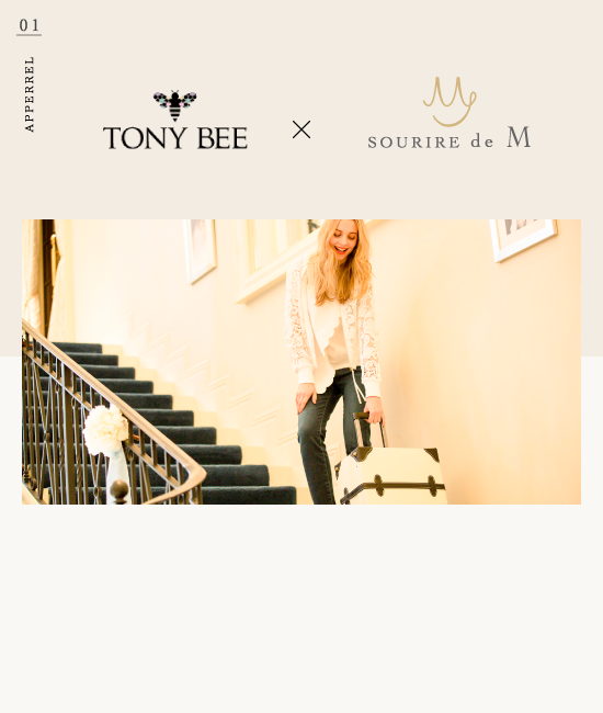 TONY BEE × sourire de M